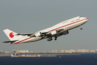 JASDF 747 | by nxgphotos
