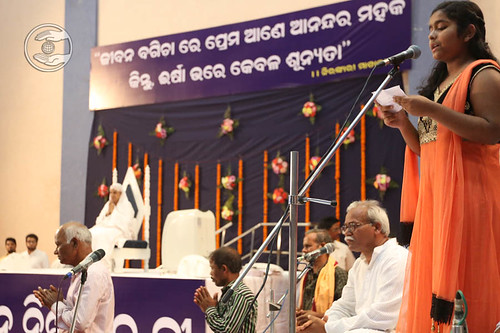 Devotional song by Pratiksha and Saathi from Bhadrak, Odisha