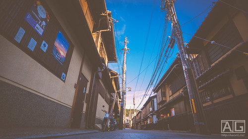 Gion Main Street | by Aaron G (Zh3uS)
