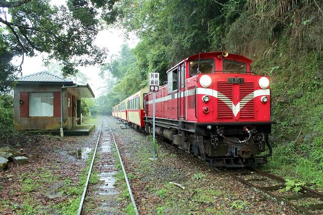 阿里山林鐵-梨園寮站-嘉義縣梅山鄉太興村-Alishan forest rail, Liyuanliao sta., Meishan, Chiayi county, Taiwan