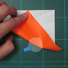วิธีพับกระดาษเป็นที่คั่นหนังสือรูปผีเสื้อ (Origami Butterfly Bookmark) 012