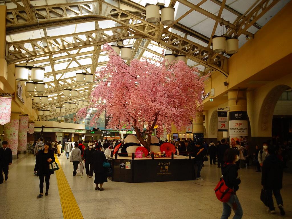 Ueno Station 上野駅