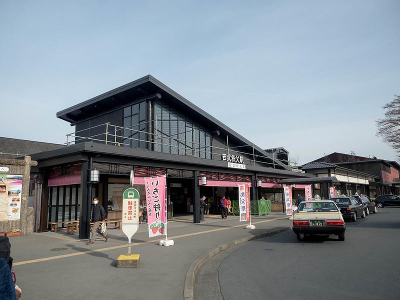 20170312-四阿屋山-0022.jpg