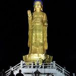 Shakyamuni Buddha in the Buddha Garden, Zaisun, Ulaanbaatar