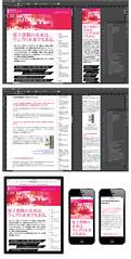 WebMagazine - Adobe Muse