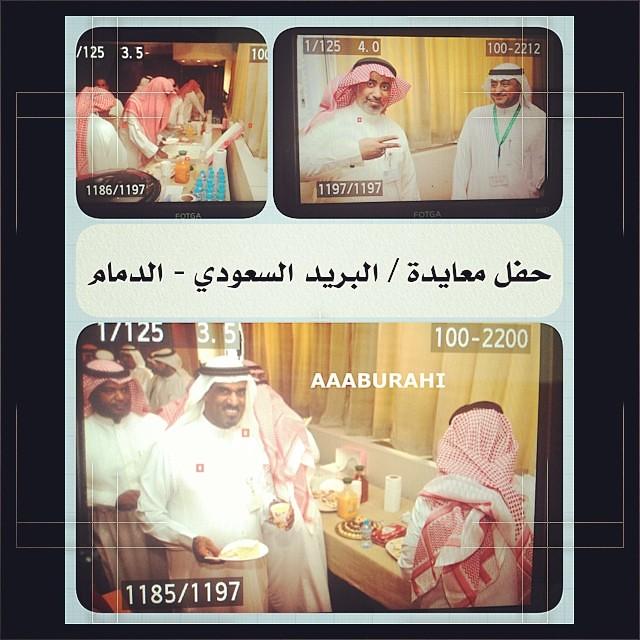 مقتطفات تصوير معايدة العمل البريد السعودي الدمام Sa Flickr