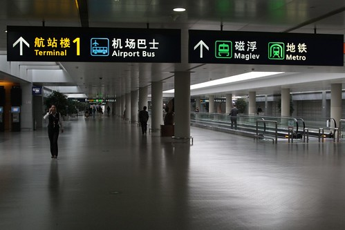 Three public transport options at Shanghai Pudong Airport - bus, maglev train, and metro train   by Marcus Wong from Geelong