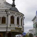 2 Viajefilos en Kazan 018