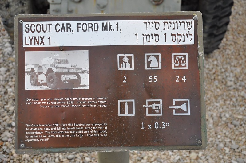 Scout Car Ford Mk.1 1