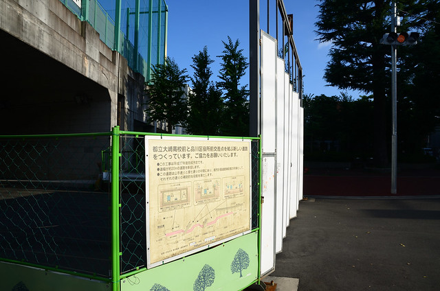 Fence on Lane for Cars of Tunnel under Osaki High School
