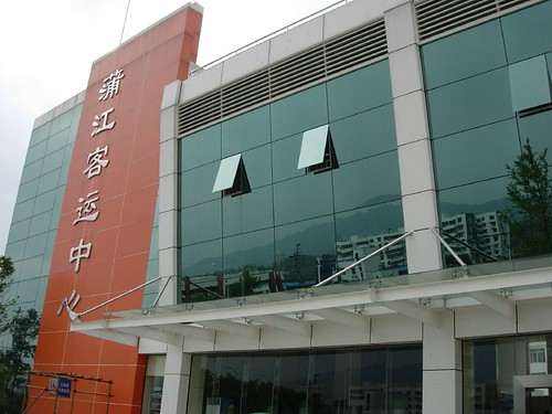 transport center