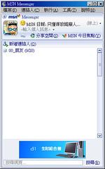 MSN 7.5_02