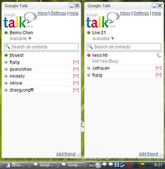 Multi-GTalk (Click to view large image)