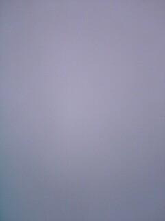 Hiratsuka, Japan - 31.5.2005 - 10.28 am