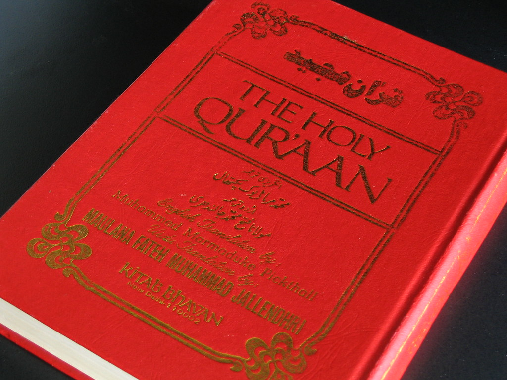 The Holy Quran with Urdu and English translation | Translati
