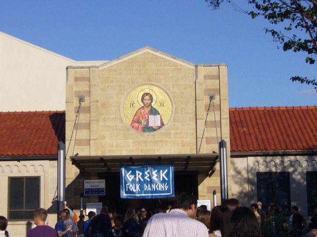 Greek Festival 2005