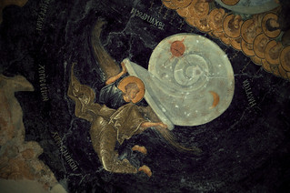 the Byzantine space program at Chora | by fusion-of-horizons