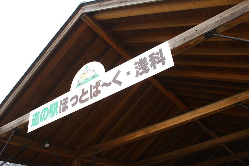 20131102_美ヶ原_0111