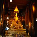 Bangkok, viajefilos en Ratanakosin 70