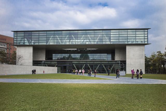 Asia Museum of Modern Art