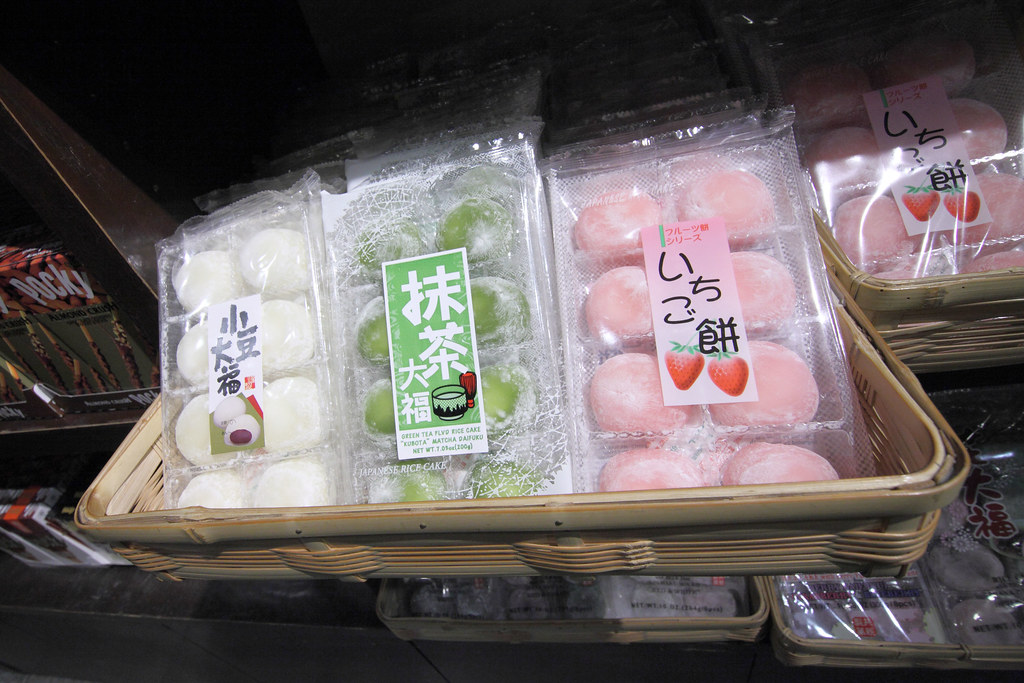 buy mochi at a japanese supermarket in japan