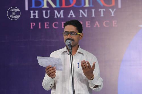 Poem by Shahji Jadhav from Parite