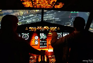 simulateur toulouse A320 | by My-Trip.fr