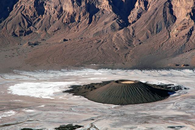Volcano inside a volcano