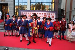 Festa d'Estiu 2014
