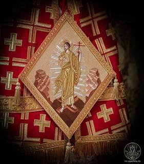 Софийский собор 710