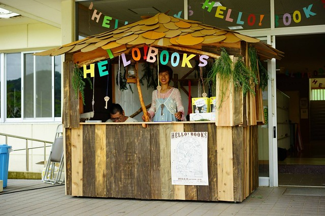 HelloBooks2014 YI