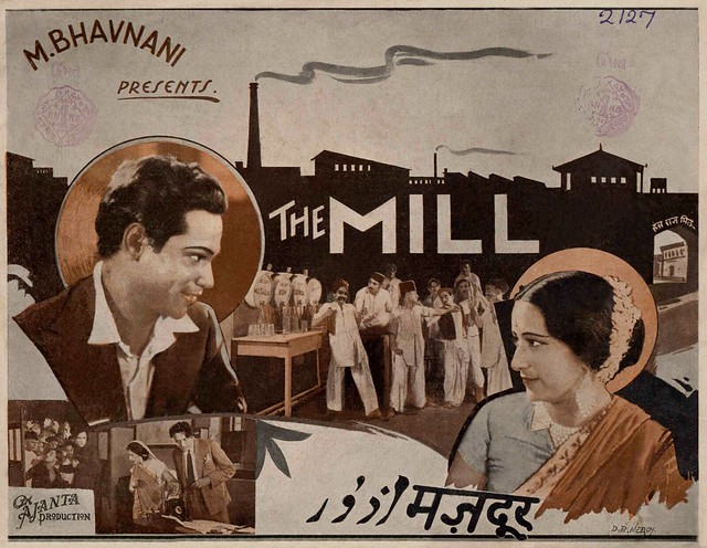 The Mill (Mazdoor) 1934