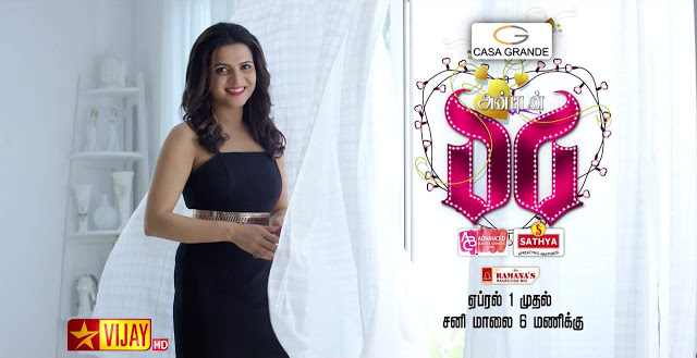 Anbudan DD' Chat show on Star Vijay Host,Timing,Promo,Wik