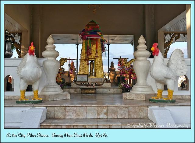 The City Pilar Shrine, Bueng Plan Chai Park, Roi Et 02/7