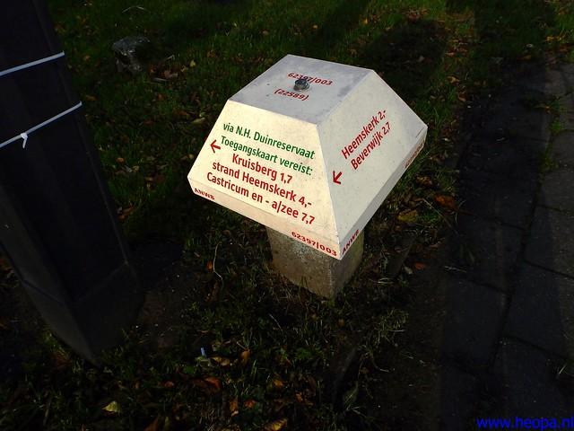 09-11-2013          Beverwijk      23.5 Km  (25)