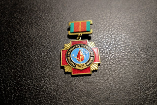 Medal for Service - Chernobyl Nuclear Disaster | by atomicallyspeaking