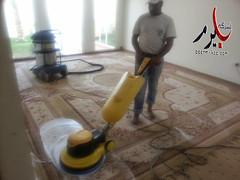 شركات-تنظيف-الشقق-منازل