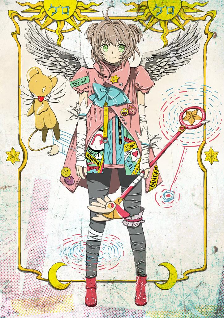 Sakura Card Captor Projeto Desenho Idi Ota Sakura Card Cap Flickr