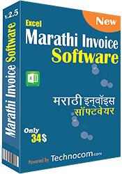 marathi-invoice-software