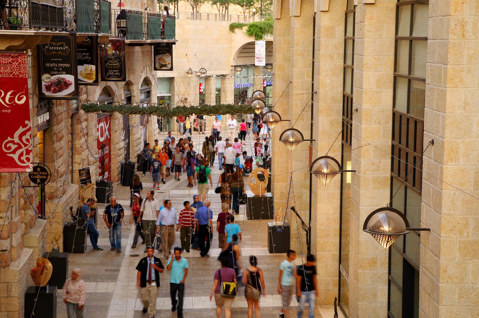 Jerusalem_Mamilla Pedestrian Mall_1_Noam Chen_IMOT