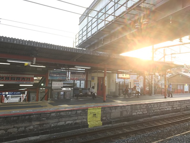 Inari Station at Dawn
