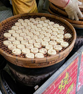 Almond Cookies | by sstrieu
