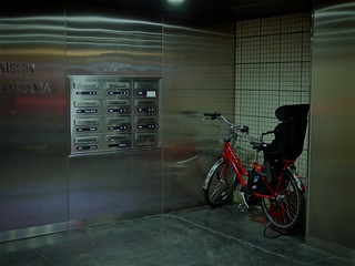 bicycle_1330328
