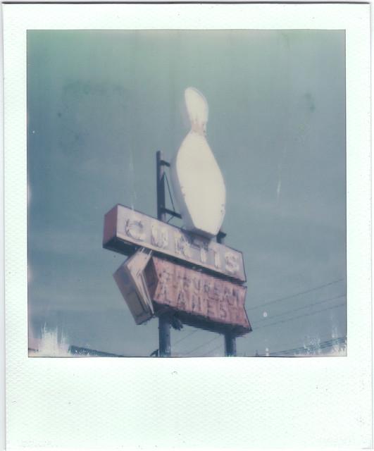Curtis Suburban Lanes - Ewing, NJ.