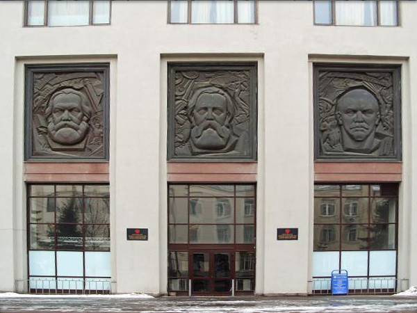 Exterior of building in Moscow, featuring carvings of Marx, Engels, Lenin.