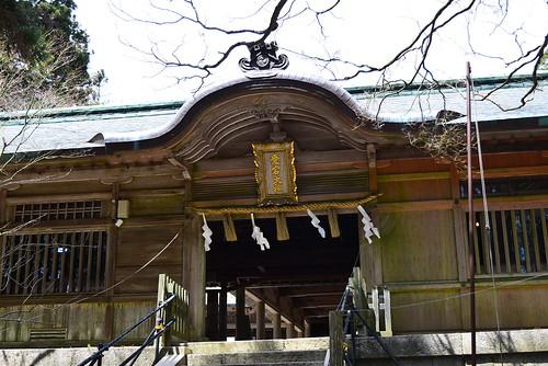 愛宕神社 | by taoweblog