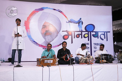 Ghazal by Prakash from Amravati