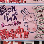 「艦これグッズ た〜っくさん販売中!!(連装砲ちゃん)」D-STAGE 秋葉原店