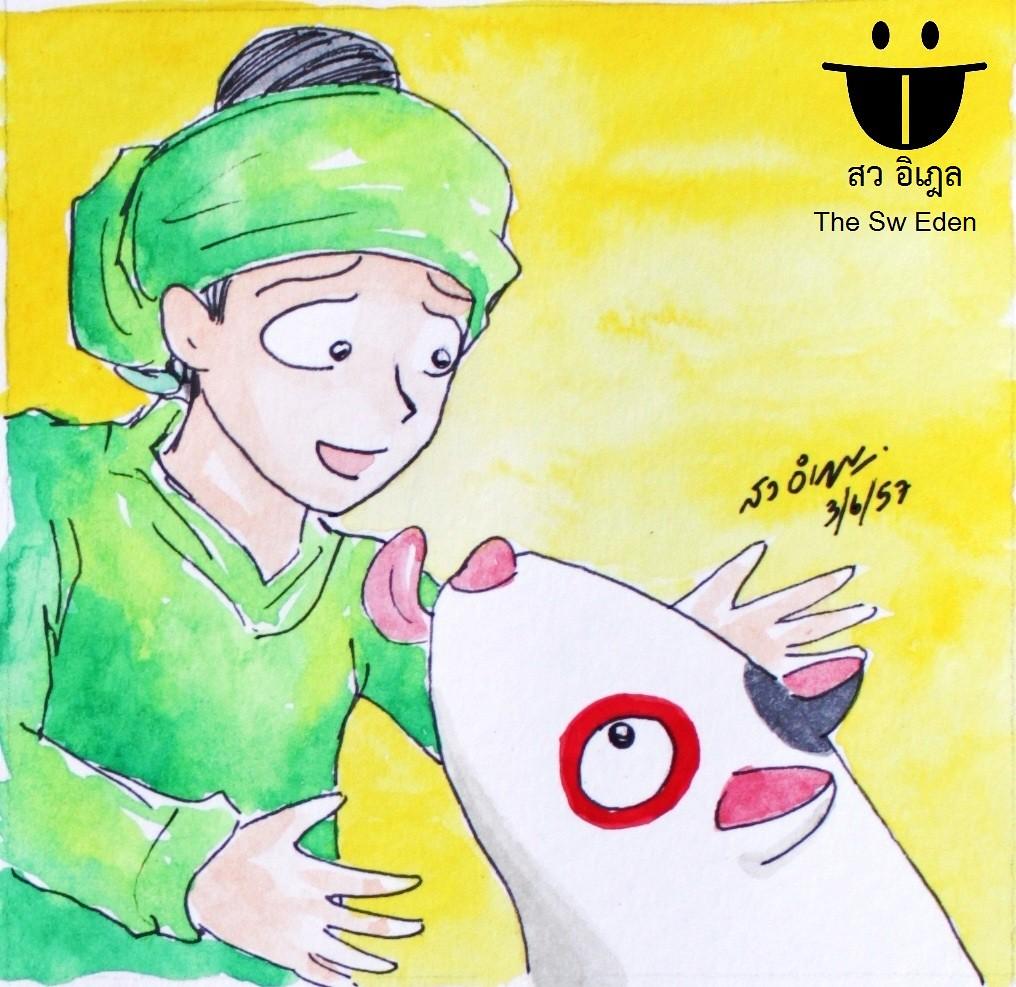 นันดาบายิน หมา สุนัข ดำแดงขาว เน่า