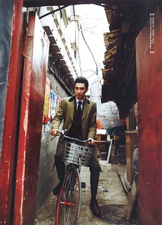 Elle Men China April 2014 | by noblehua1